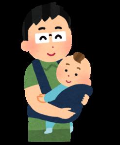 赤ちゃんをだっこするパパ