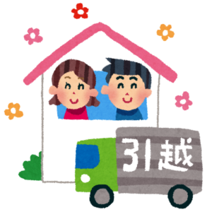 引っ越す夫婦のイラスト