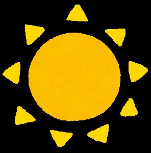 陽の光のイラスト