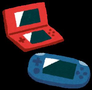 携帯ゲーム機のイラスト