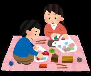 ピクニックのイラスト