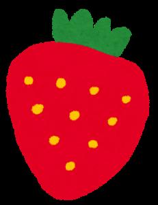 イチゴのイラスト
