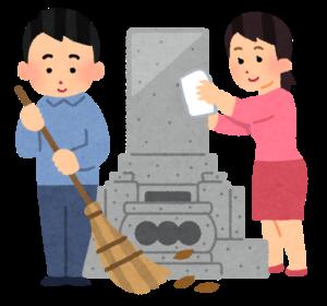 墓掃除のイラスト