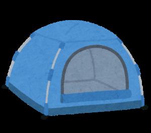 テントのイラスト