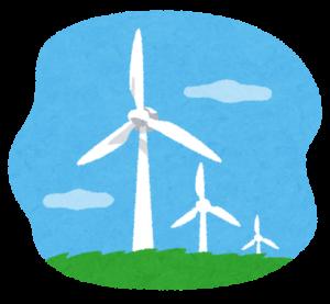 風力発電のイラスト