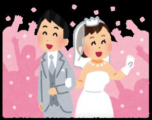 結婚式のイラスト