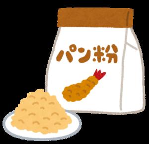 パン粉のイラスト