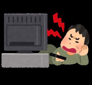 テレビを見てイライラする人のイラスト