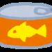 非常食が賞味期限切れ!処分の仕方は?いつまで食べれる?